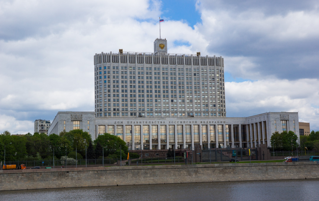Government House of the Russian Federation-summer