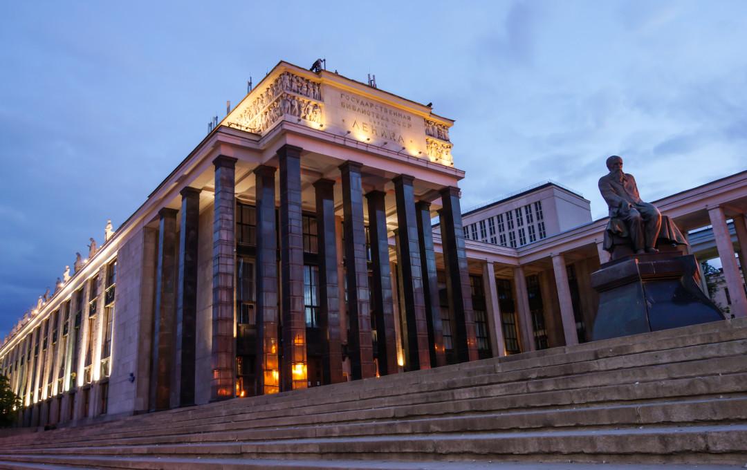 Biblioteca de Lenin