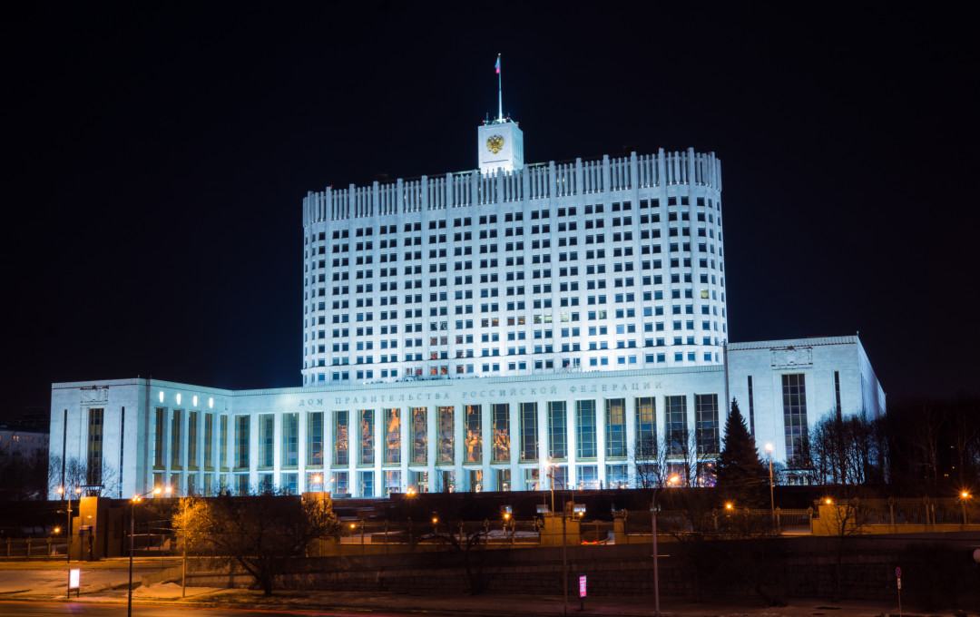 Government House of the Russian Federation-night