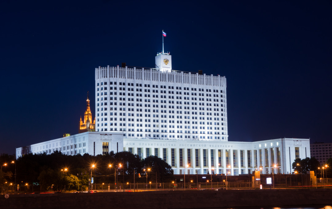 Government House of the Russian Federation at night