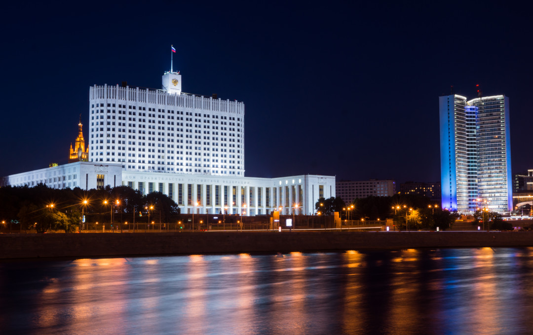 Government House of the Russian Federation and the building of the former CMEA night