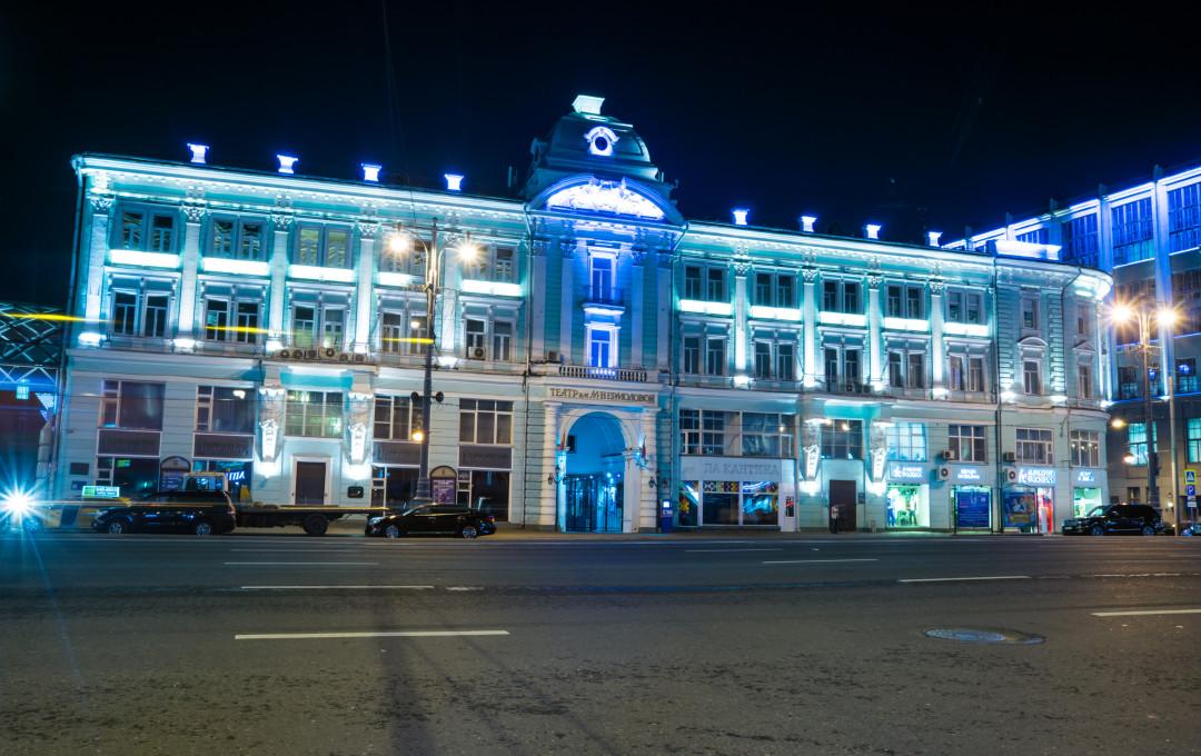 Teatro Yermolova edificio, Tverskaya 6/5