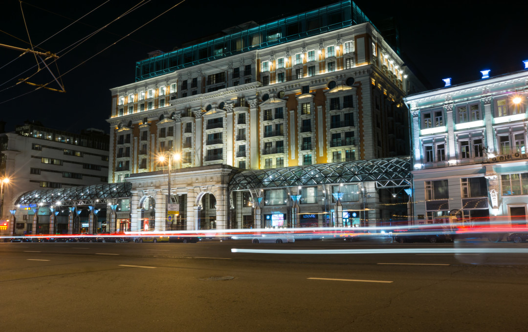Rue Tverskaïa 3, hôtel Ritz-Carlton de Moscou
