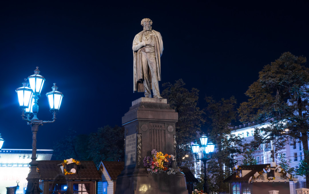 Pushkin square, the monument to A.s. Pushkin