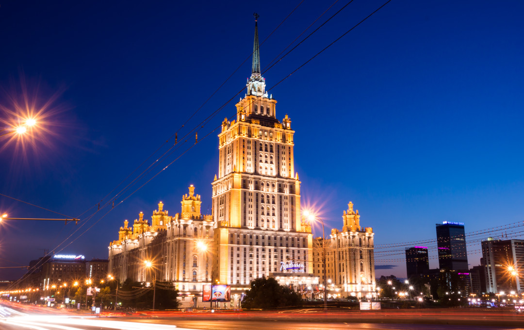 Stalin's high-rise hotel Ukraine