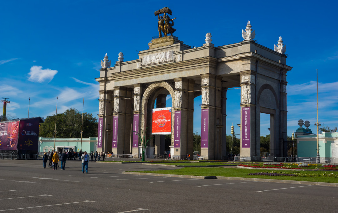 The main entrance to VDNKh-October 2015
