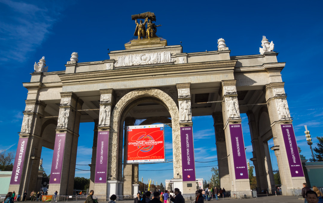 The main entrance arch-architect. Melchakov