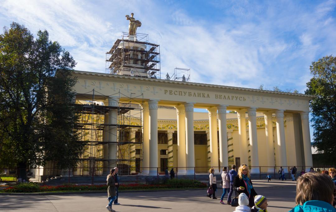 Павильон Беларусь