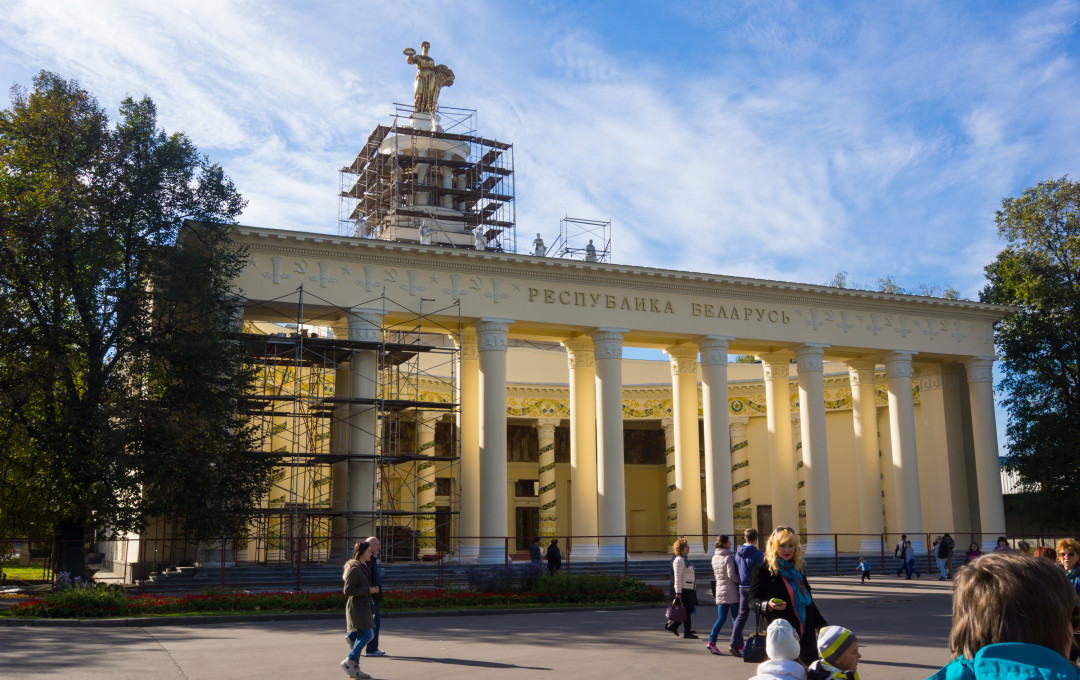 Belarus-Pavillon