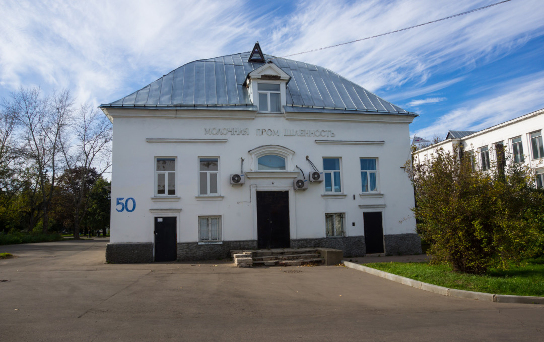 "Pavilion No. 50 ""dairy industry"""