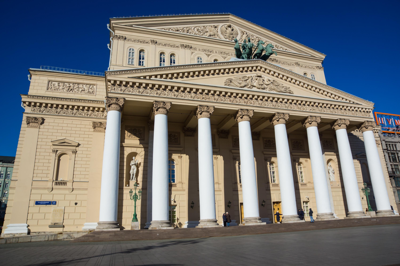 театр здание фото большой