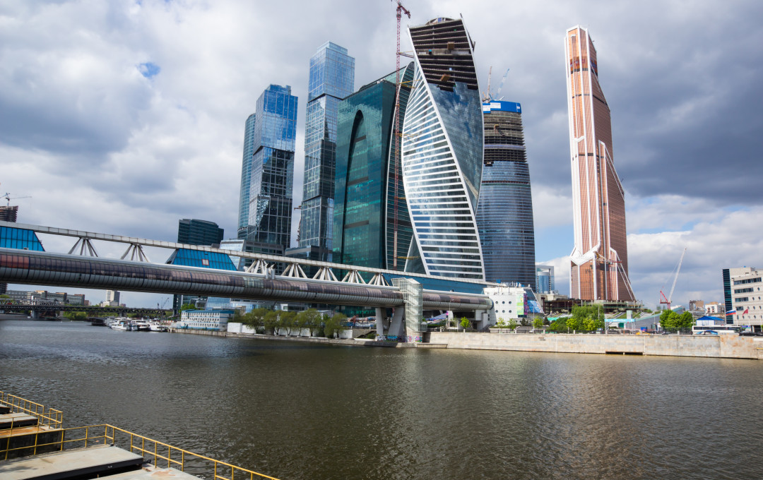 Moscow city day