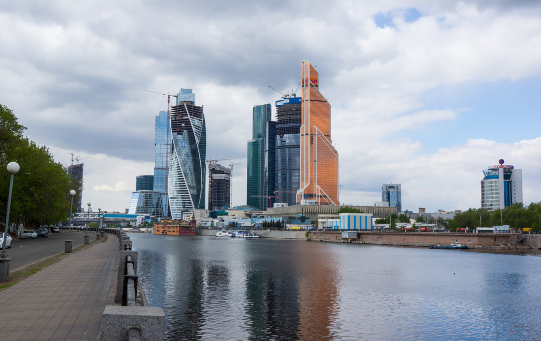 Photos from Moscow city in good quality