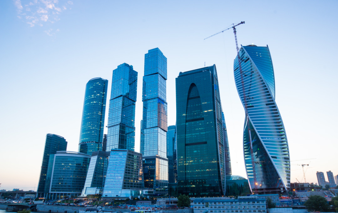 Moscow city evening