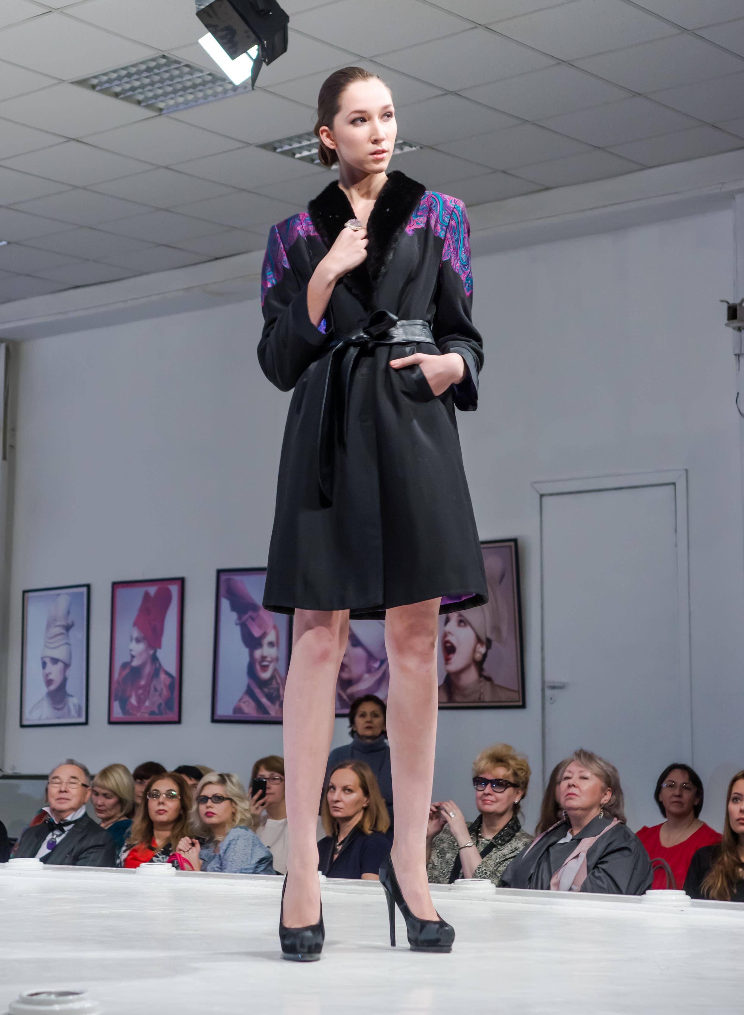 Herbst Kollektion Kleidung Muster