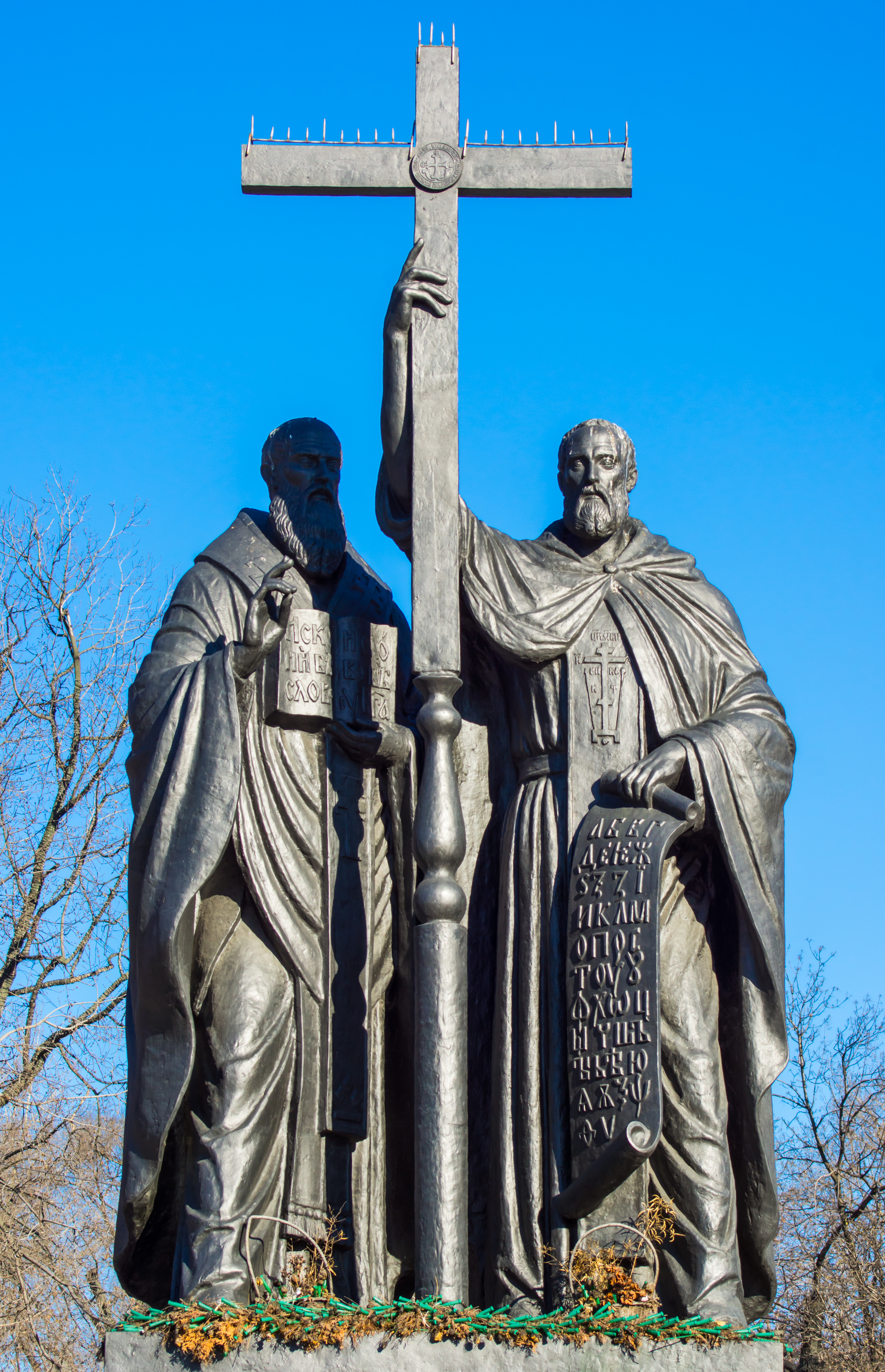 monument to Saints Cyril and Methodius in Moscow