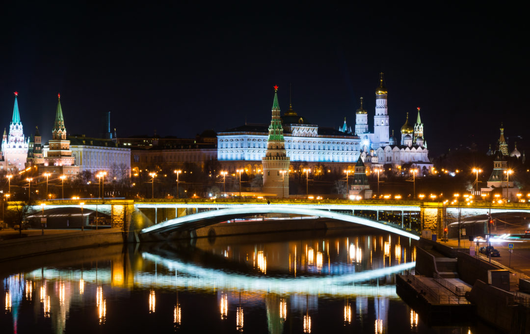 Bridges Of Moscow