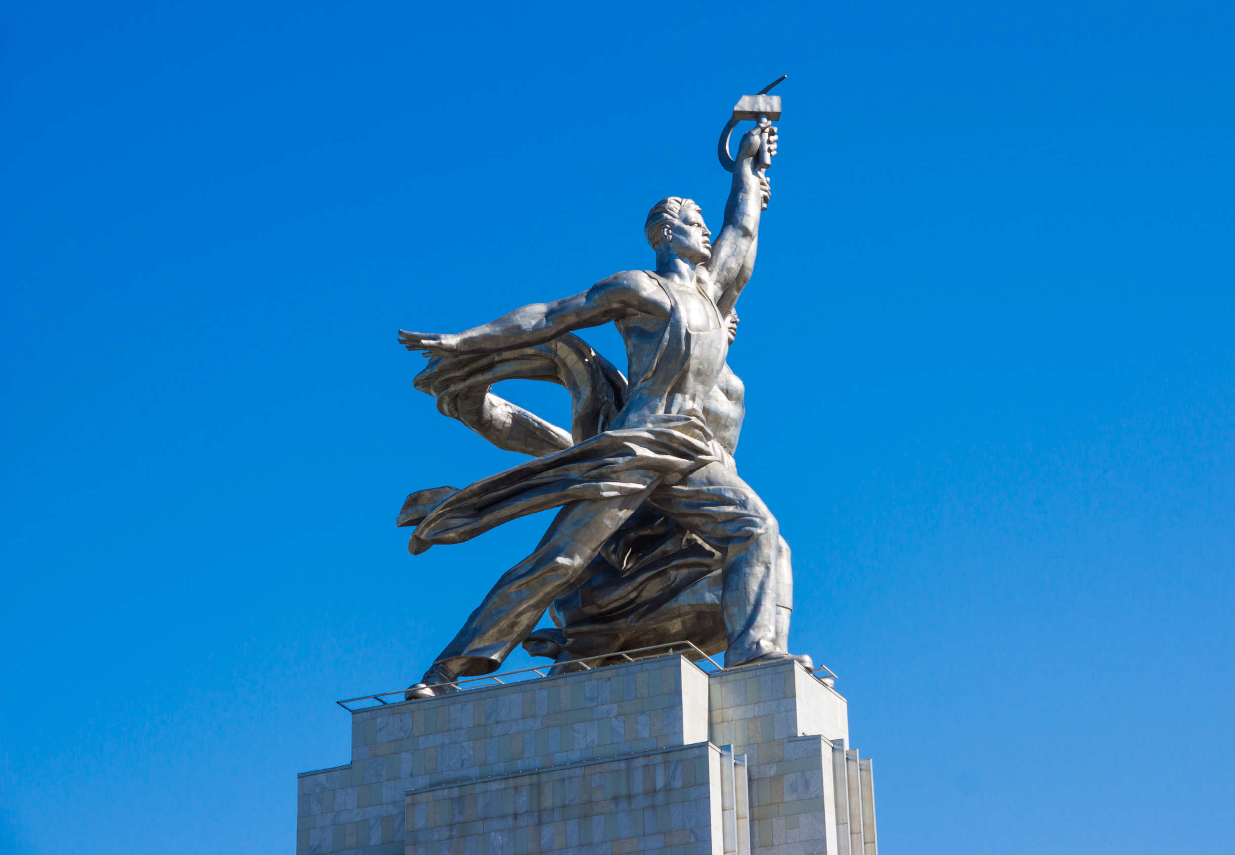 Monument worker and kolkhoz woman (former VDNKh, ВДНХ)