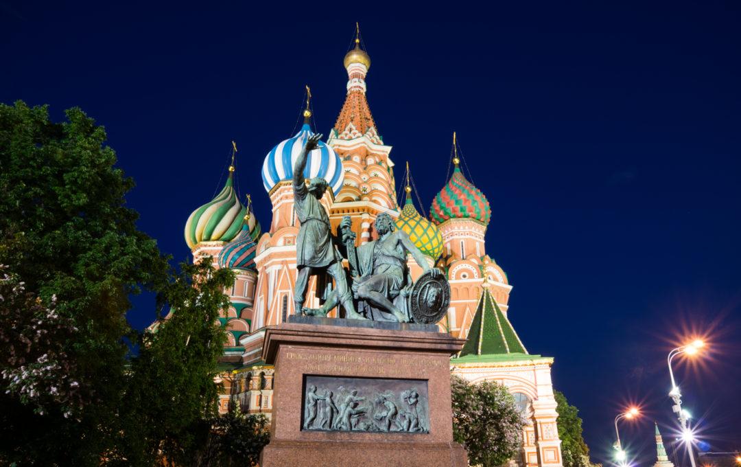 Памятники в москве фото и названия на английском памятники зеленодольск 19 века в россии
