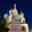 Фото памятников Москвы с названиями и описанием