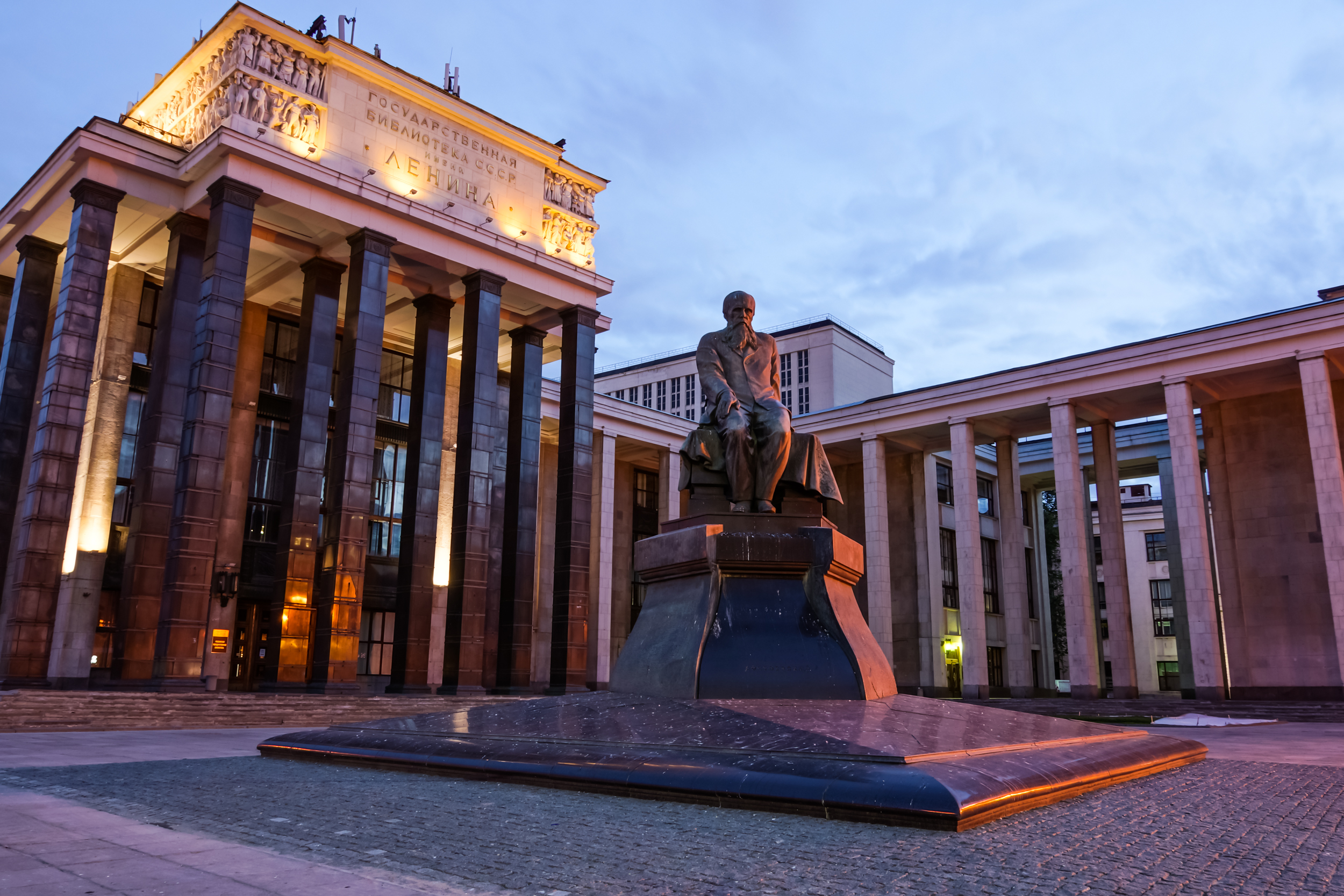 Monument of Dostoevsky in Moscow
