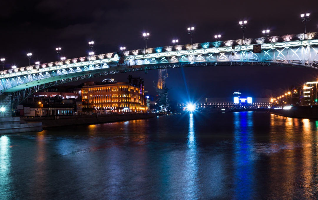 Patriarshy bridge at night