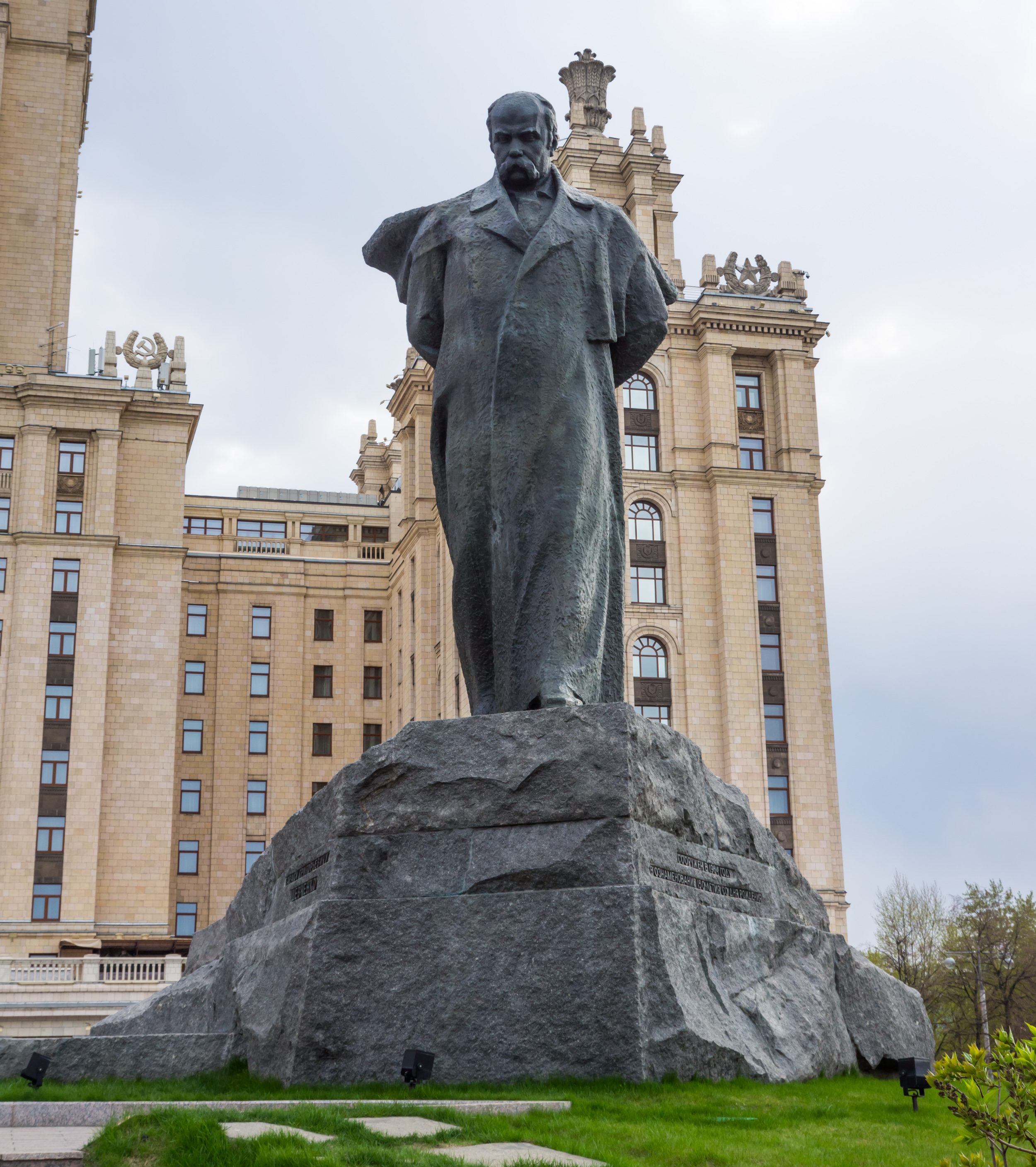 Monument to Taras Shevchenko in Moscow