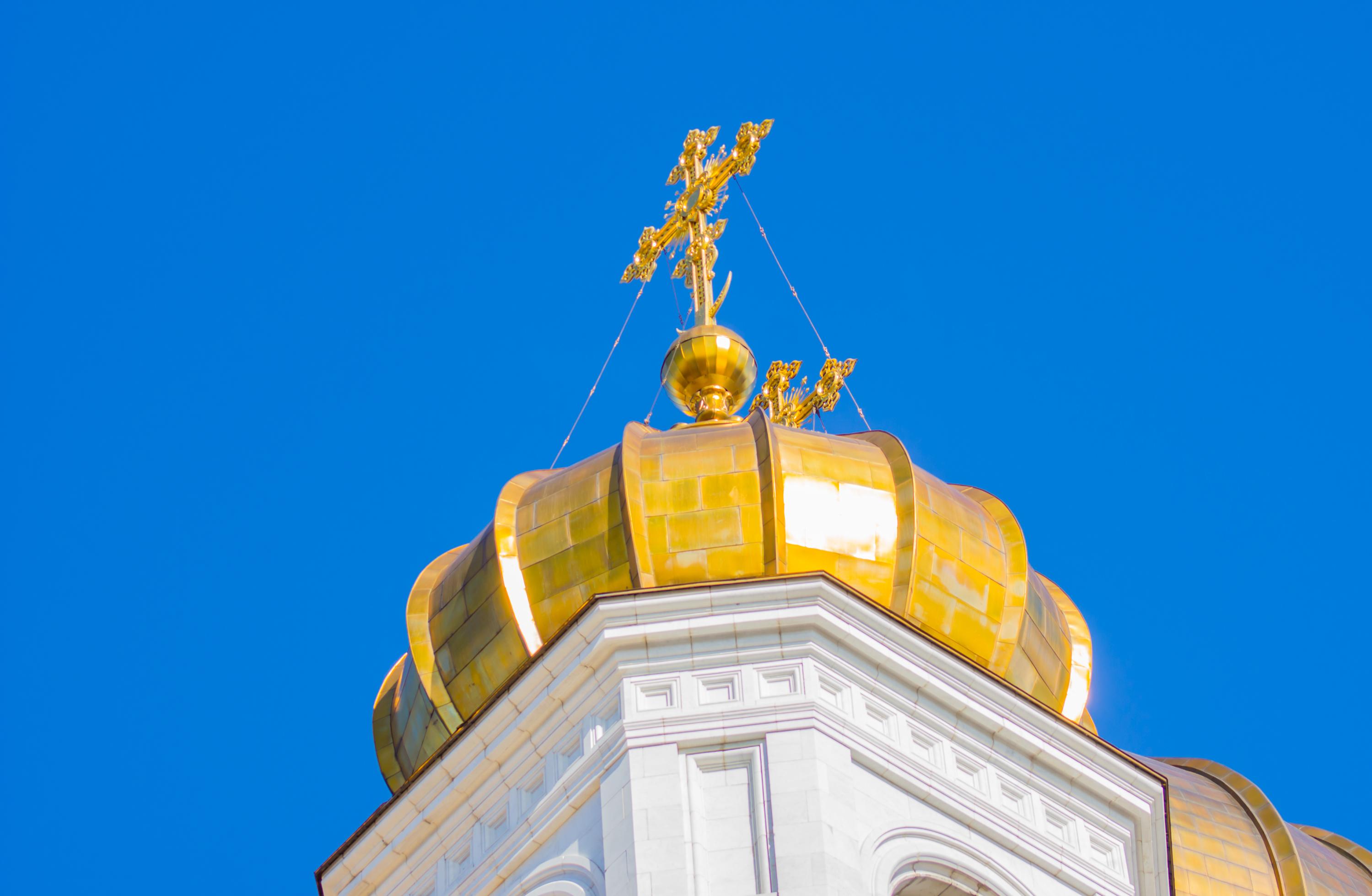 Una de las cúpulas de la Catedral de Cristo Salvador