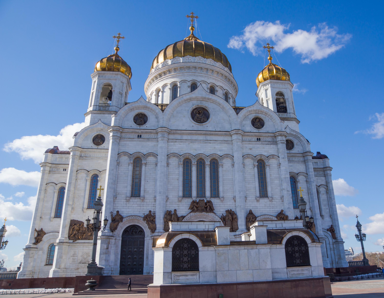 Catedral de Cristo Salvador