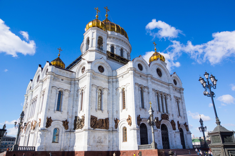 Foto de la Catedral de Cristo Salvador en la tarde