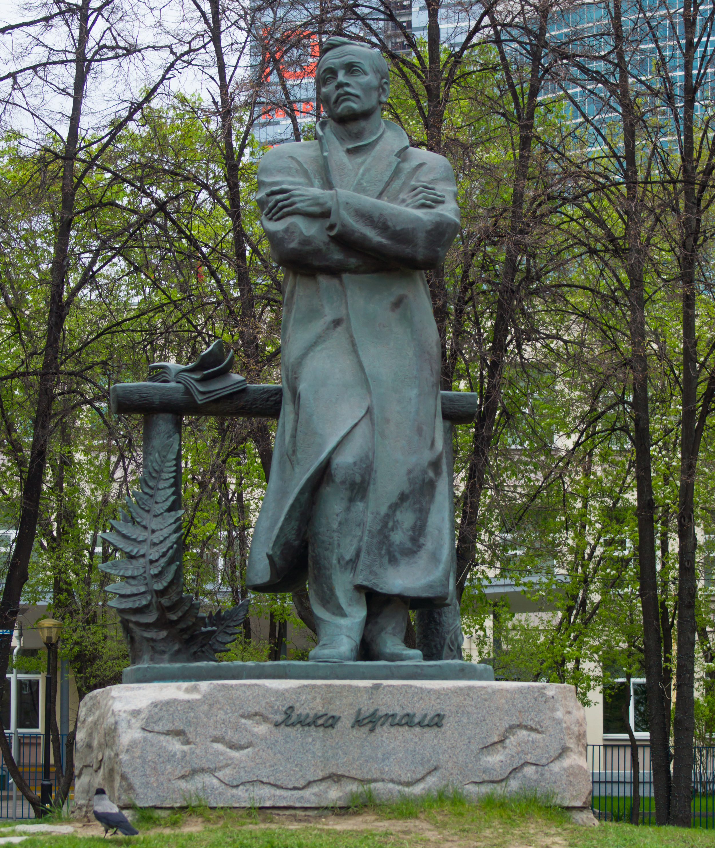 The monument of Yanka Kupala on Kutuzov Avenue