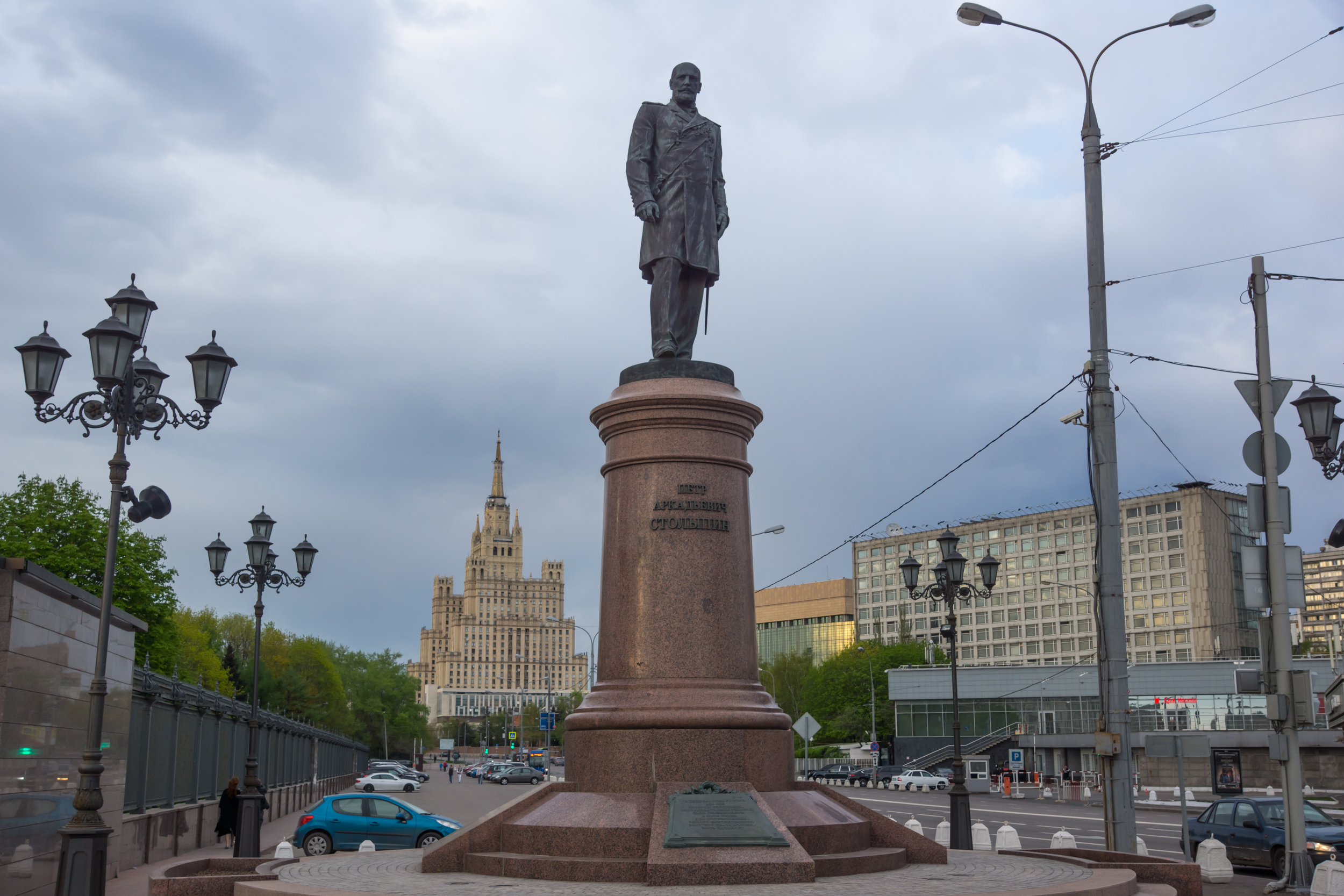 Monument to Pyotr Stolypin Dranchuk in Moscow