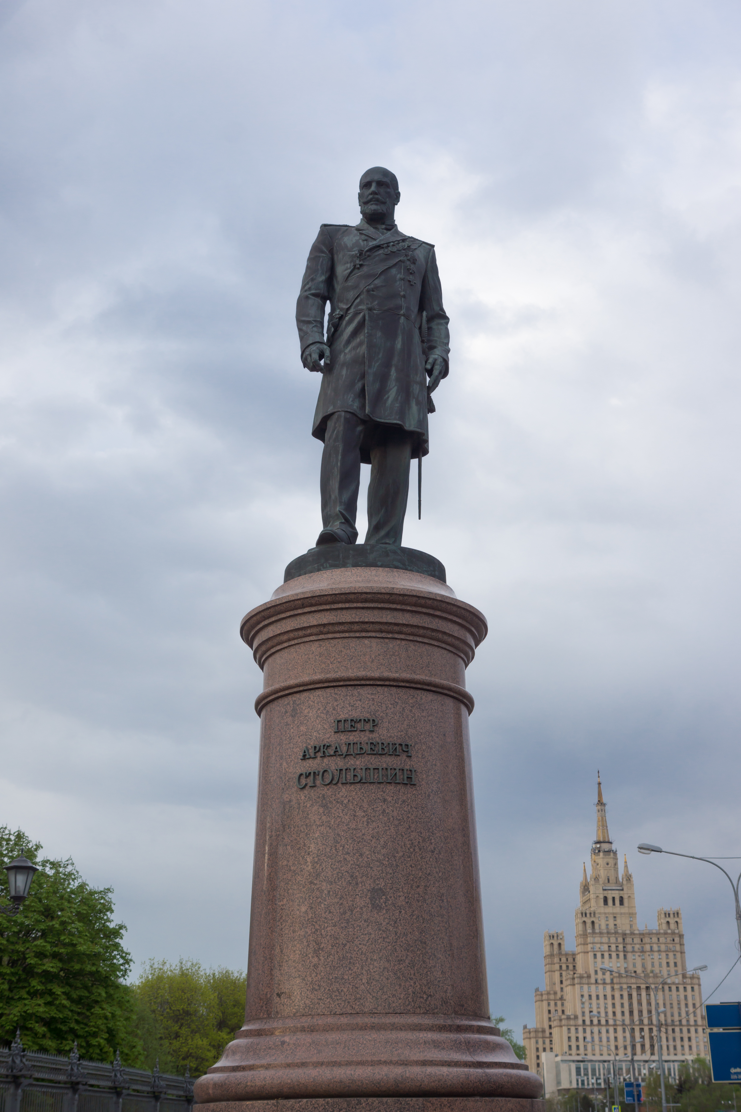 Monument To Pyotr Stolypin