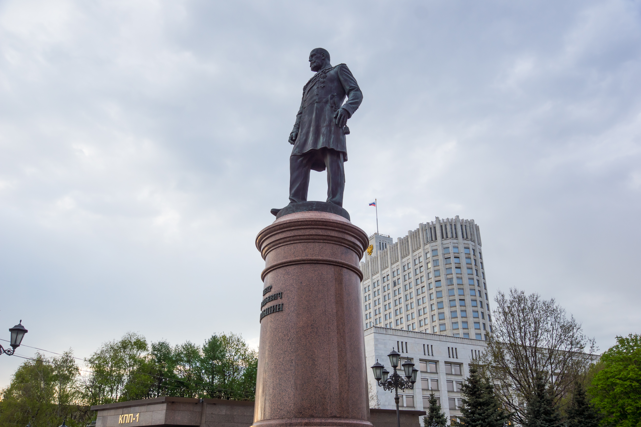 Monument To Pyotr Stolypin Dranchuk