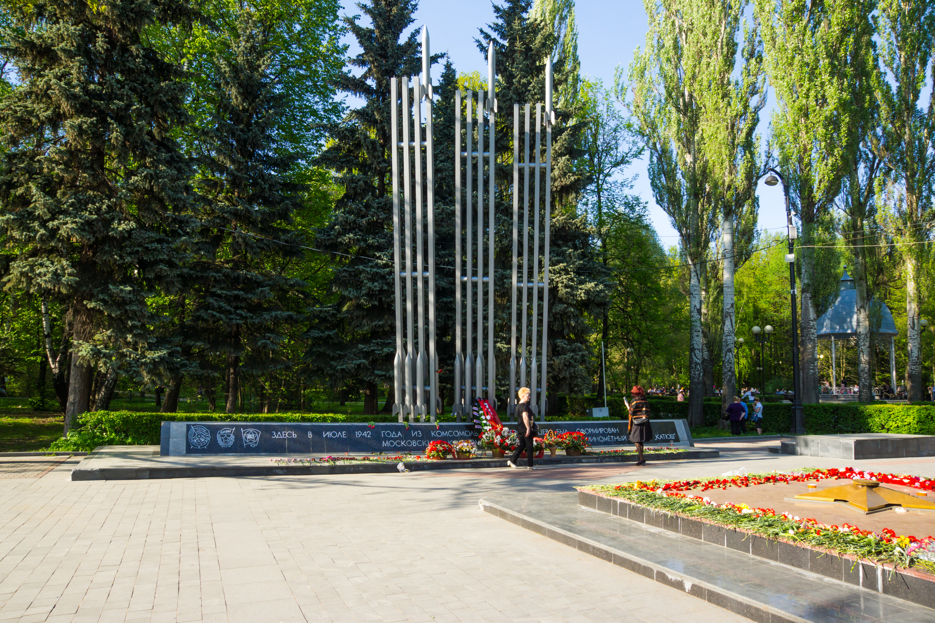 Area of courage, dedicated to the GREAT PATRIOTIC WAR