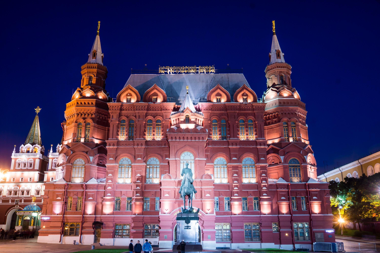 музеи москвы фото с названиями и перебрать много