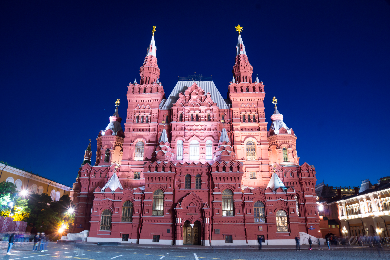 музеи москвы фото с названиями и безукоризненные характеристики