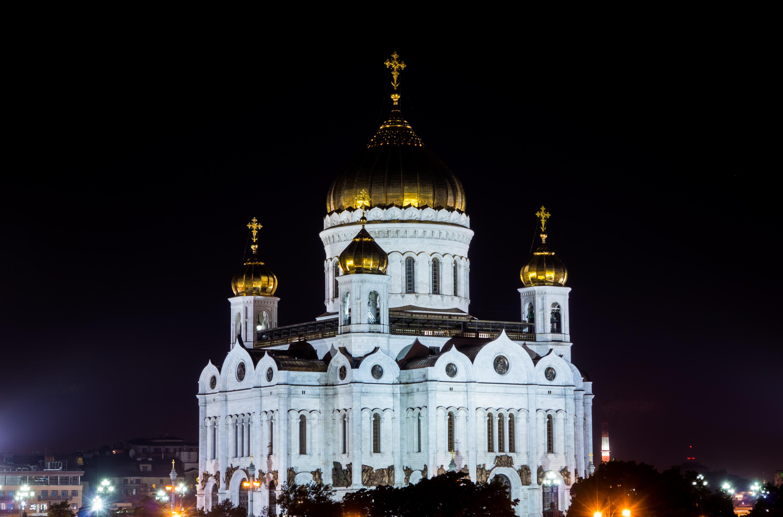 Foto de la Catedral de Cristo Salvador en la noche
