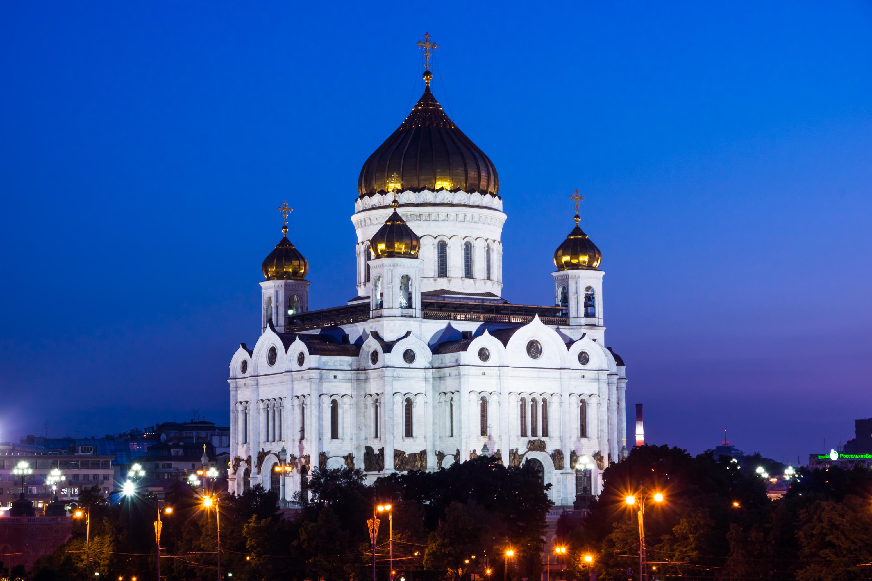 Catedral de Cristo Salvador en la noche