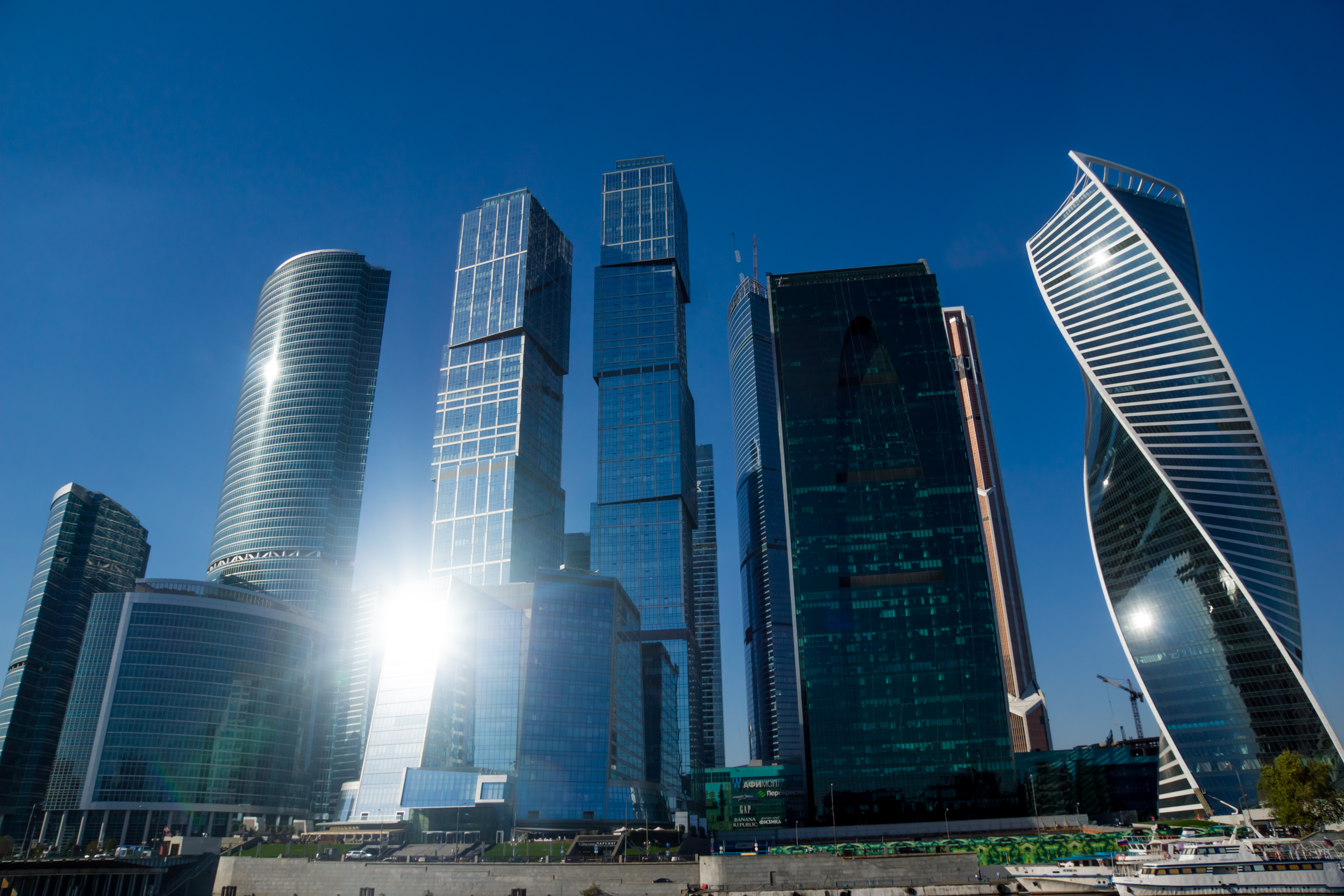 Moscow City reflecting the Sun