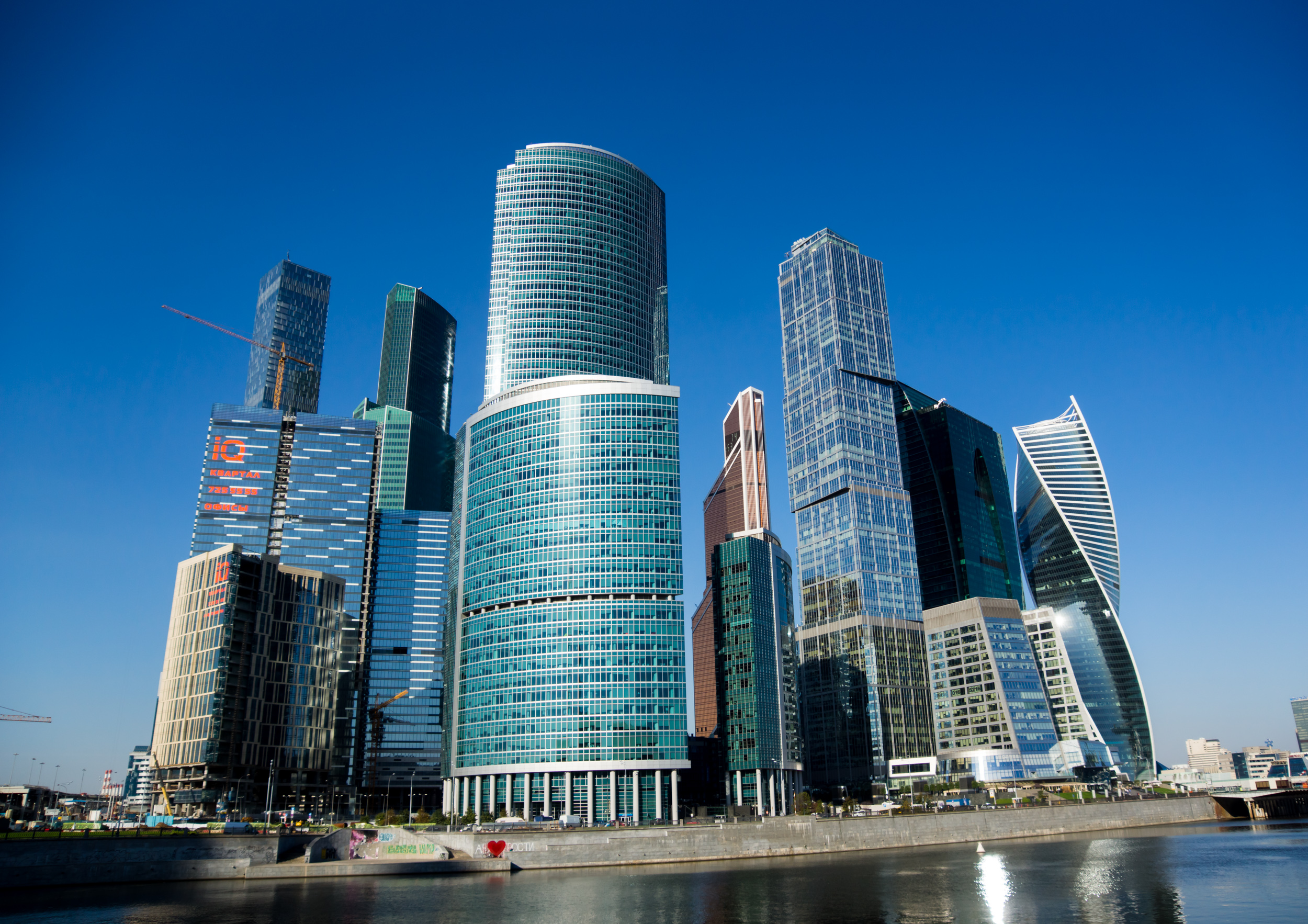 Moscow city waterfront