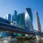 Где можно сделать красивые фотографии в Москве – часть 3, Москва Сити