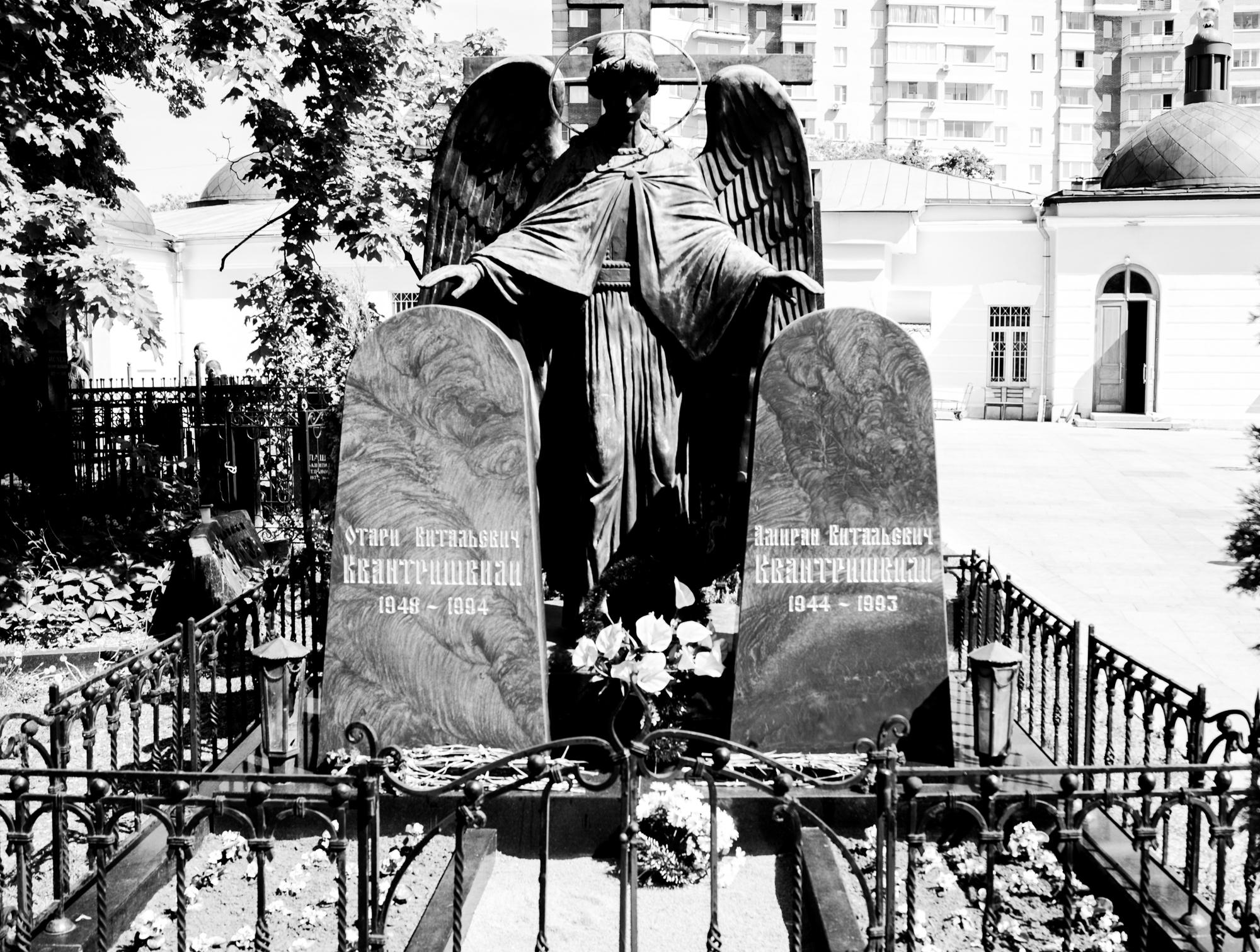Ваганьковское кладбище - Отари Квантришвили