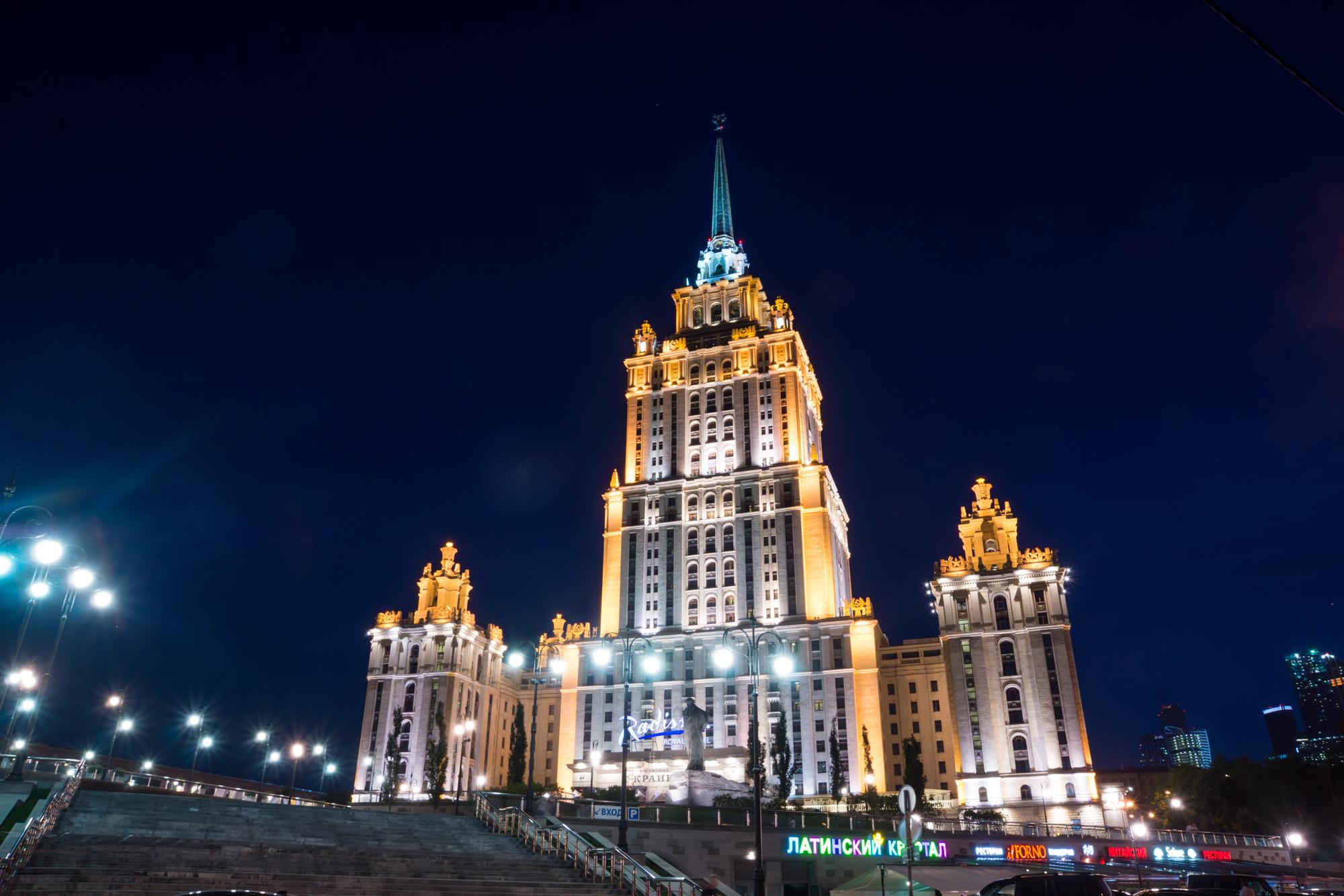 酒店乌克兰