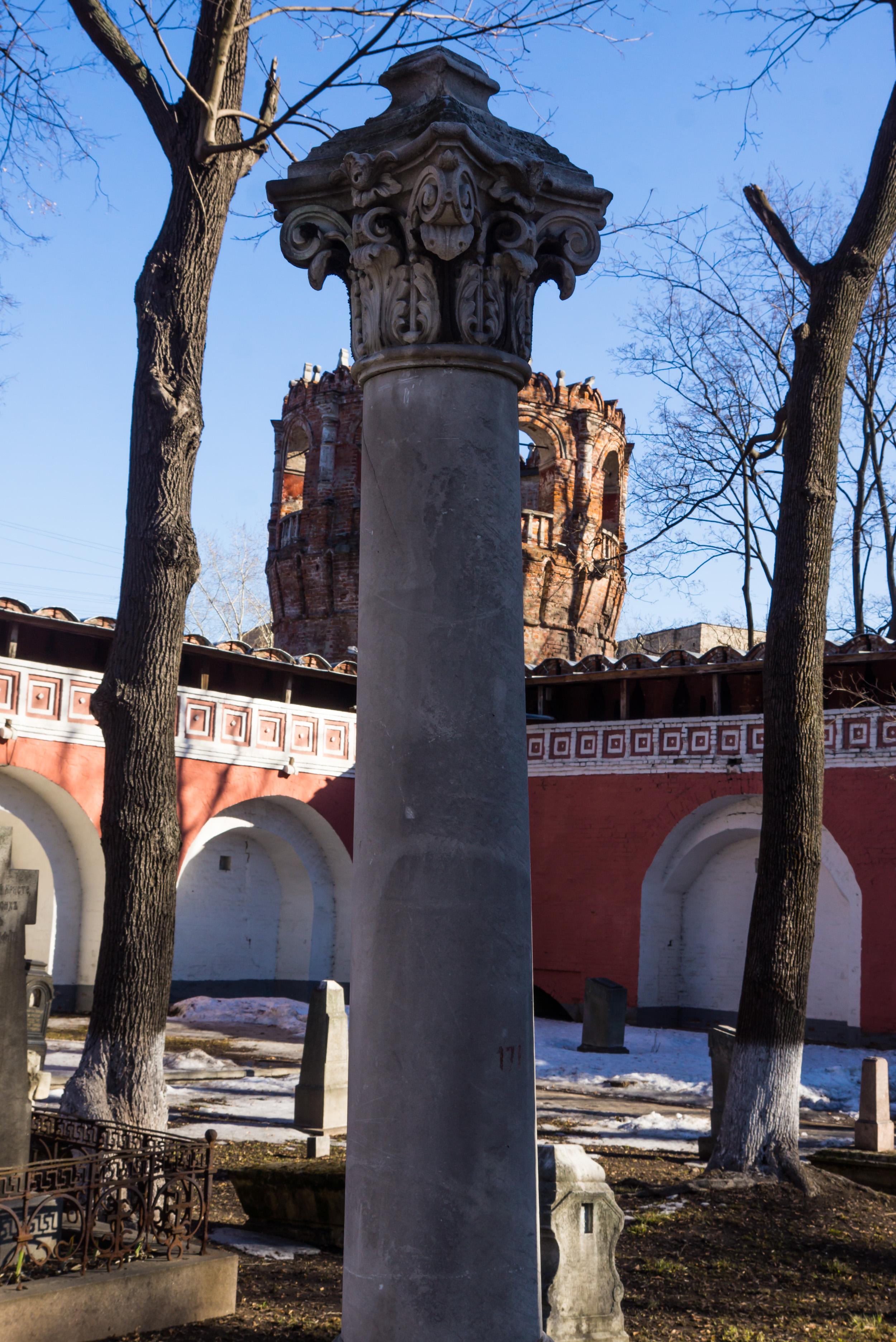 顿斯科伊修道院