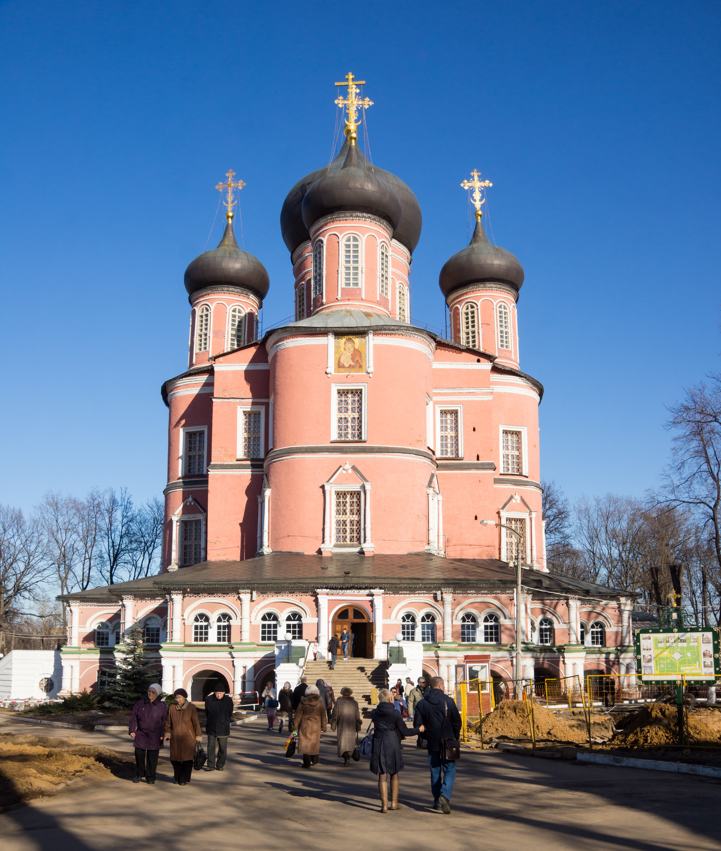 Great Cathedral of the Donskoy monastery in the name Theotokos-was built in the year 1698.