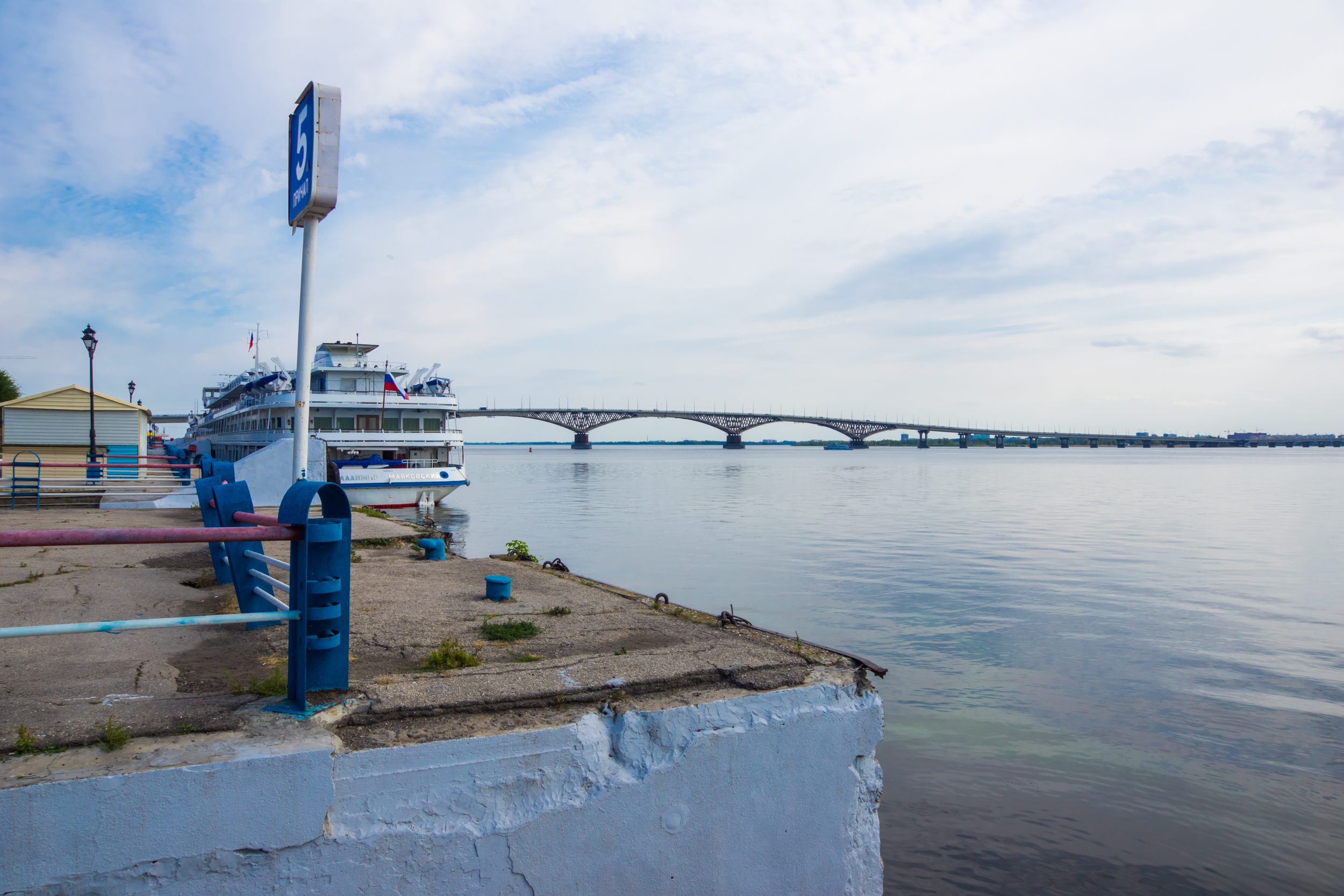 View of the Saratov bridge