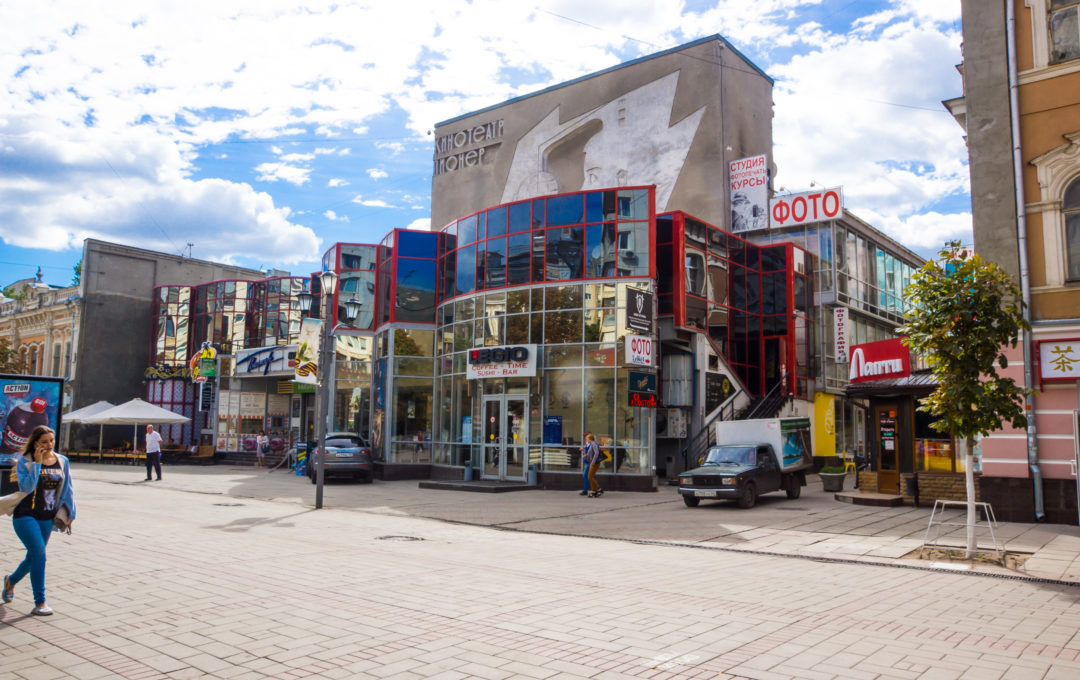 In Saratow, Kirova Avenue-Foto Jahr 2016
