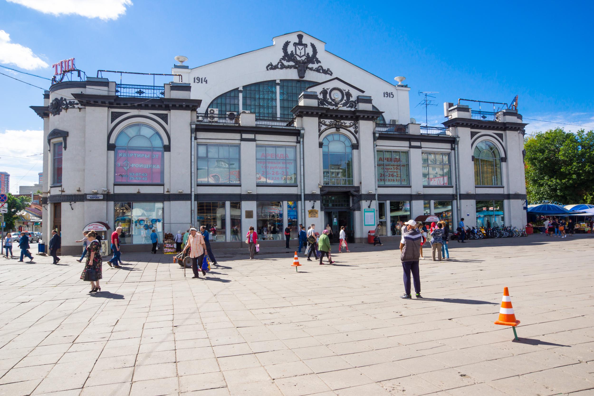 Saratov había cubierto mercado-el más viejo toma de ciudad.