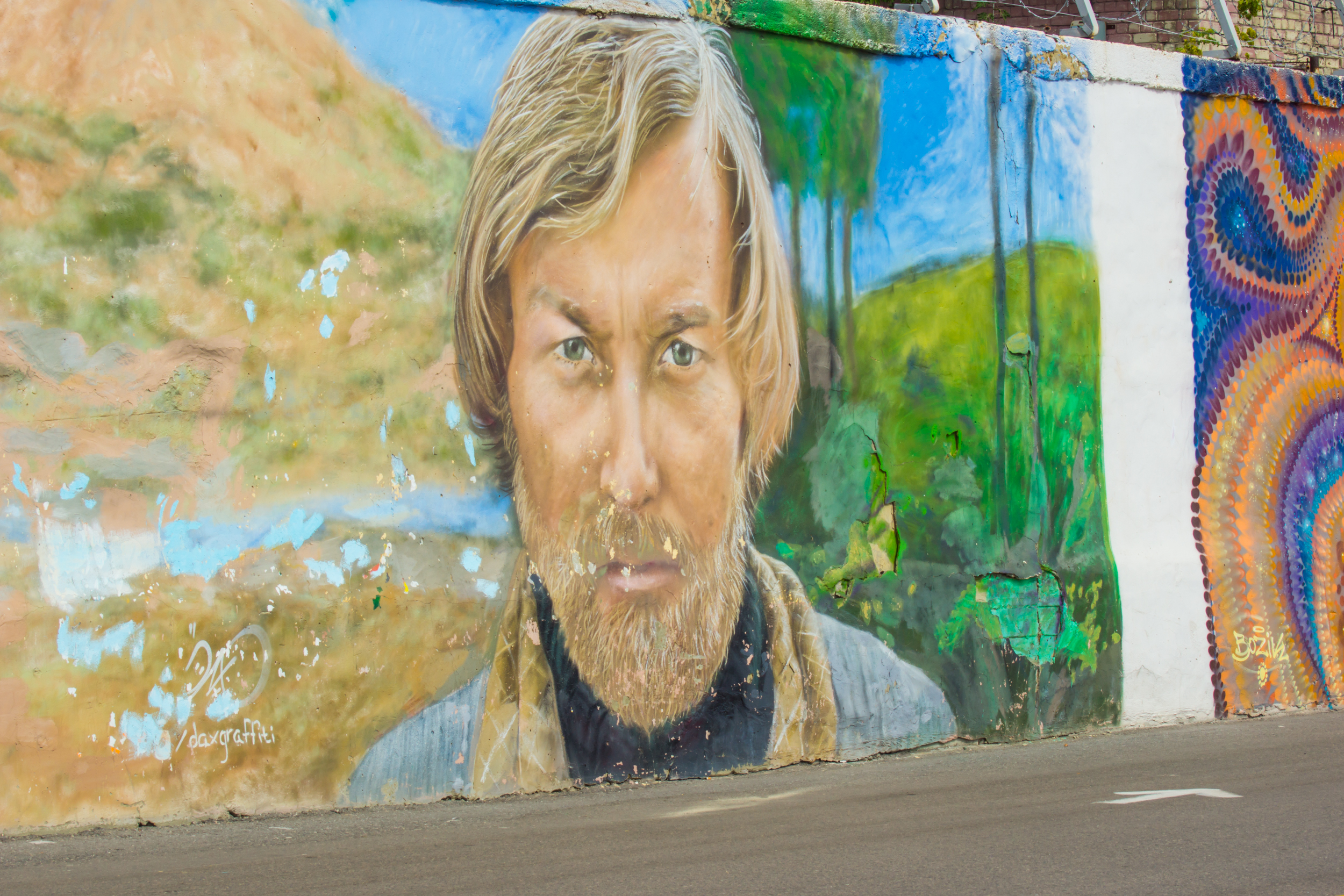 "Graffiti on the new area of Saratov Quay-Oleg Yankovskiy v fil'me ""obyknovennoe chudo"""